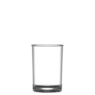 Premium Plastic Polycarbonate 6oz Hiball