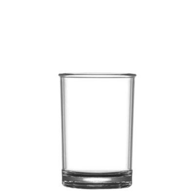 Premium Plastic Polycarbonate 8oz Hiball