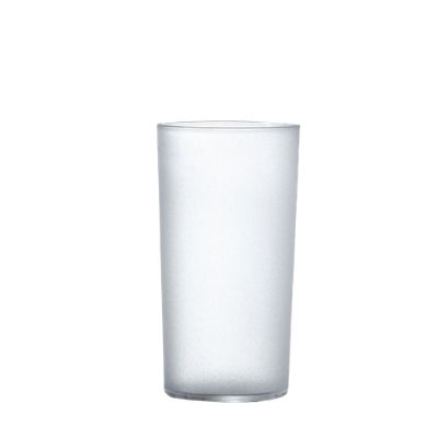 Frosted Plastic Glasses UK